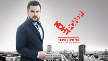 600ecd3b17620_z_yaroslavom_kucom_26.01.21