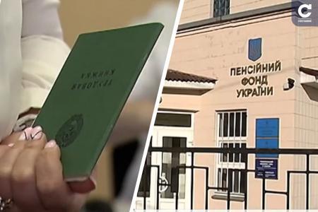 Трудові книжки в Україні відходять в минуле: що тепер буде з пенсіями