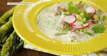 Легкий і корисний: Григорій Герман поділився унікальним рецептом холодного кавказького супу