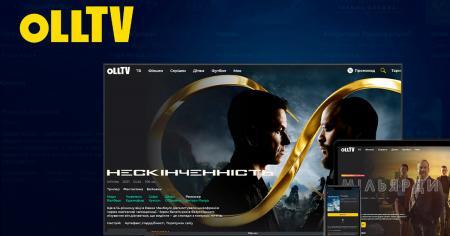 OLL.TV стартував з новою платформою
