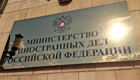 Россия закрыла въезд 25 представителям Великобритании