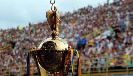 Финал Кубка Украины покажет UA:Перший