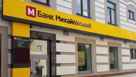 Рыночная цена банка «Михайловский» была в 37 раз меньше балансовой