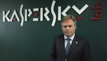 «Лаборатория Касперского» переезжает из РФ в Швейцарию - СМИ