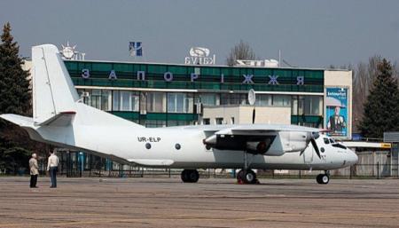 630_360_1500658875-4872-mezdunarodnyj-aeroport-zap_16.10.19