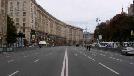 В центре Киева на выходные запретят движение транспорта
