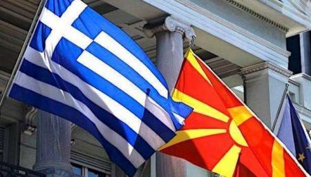 Завтра Греция и Македония подпишут соглашение об изменении названия