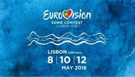 В Лиссабоне открыли Евровидение