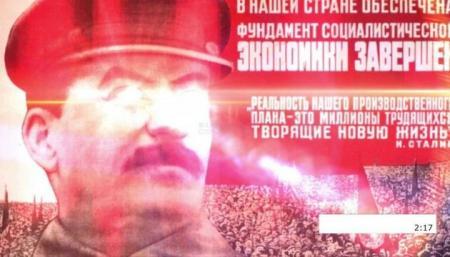 Хакеры запустили в сеть опасный вирус «Сталин»