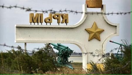 Российские военные согнали технику на учения в оккупированном Крыму