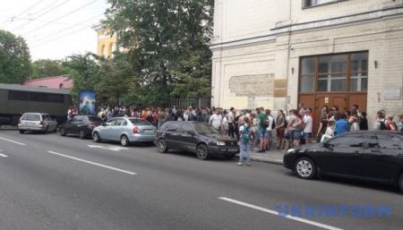 «КиевПрайд»: центр города перекрыт, к металлоискателям очереди
