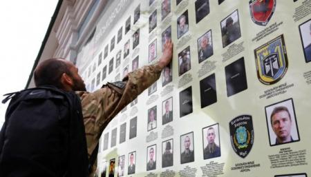 В Украине будет церемониал памяти погибших героев «Чти и Помни»
