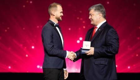 Лучшим педагогом-новатором Украины стал запорожец Александр Жук