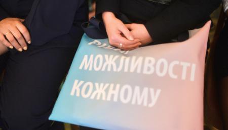 В Украине планируют Стратегию внедрения гендерного равенства в сфере образования до 2030 года
