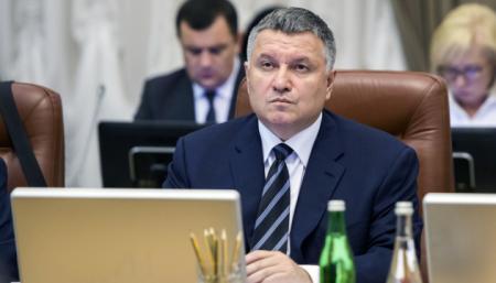 Аваков рассказал, где в Украине самая низкая преступность