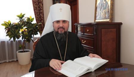Епифаний: Украинцы должны иметь твердую и непоколебимую веру в победу
