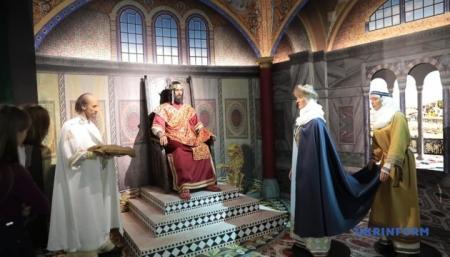 В Киеве открывают музей