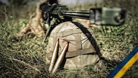 Стало известно имя бойца, погибшего на Донбассе