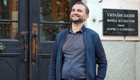 Вятрович станет депутатом вместо Ирины Луценко, которая сложила мандат