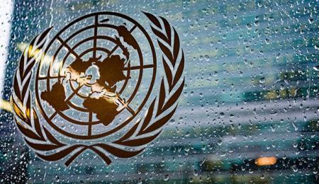 Договор о запрещении ядерного оружия в мире вступит в силу через 90 дней