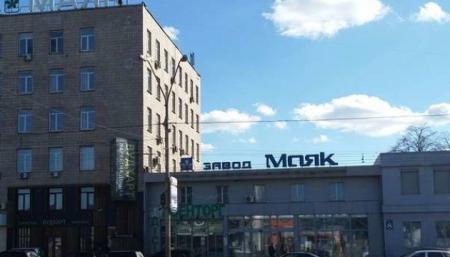 """Завод """"Маяк"""" хотели продать по вдвое заниженной цене - прокуратура"""