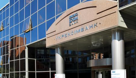 Кабмин решил докапитализировать Укрэксимбанк на 6,8 миллиарда
