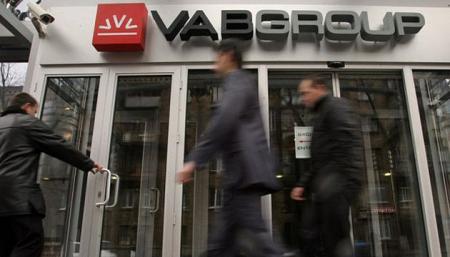Бывших топ-менеджеров VAB банка объявили в розыск