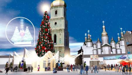 Новогодние праздники и карантин: главную елку могут «зажечь» онлайн