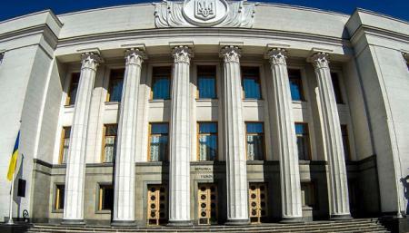 ВР не может назначить выборы мэра Харькова, не передали документы о смерти Кернеса