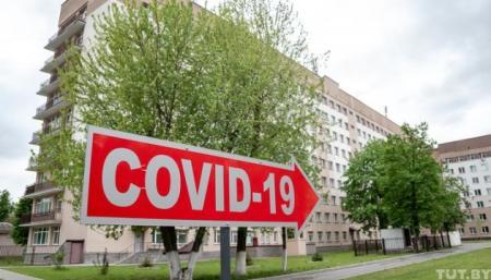 В Беларуси 64 тысячи случаев COVID-19, за сутки - 199