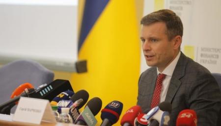 Марченко объяснил, почему в бюджете-2021 сократили расходы на субсидии