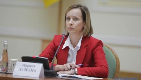 Лазебная сказала, когда в Украине могут ввести обязательные пенсионные накопления