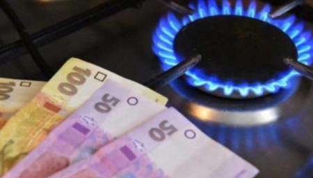 Газ для українських споживачів продаватиметься за фіксованою ціною — експерт