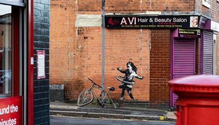 Новое граффити Бэнкси появилось в британском Ноттингеме