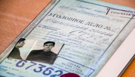 «Дело Стуса»: суд обязал Медведчука оплатить издательству Vivat почти 300 тысяч
