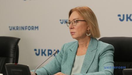 Офис ассоциации ЛГБТ в Одессе обклеили гомофобными открытками - Денисова обратилась в полицию