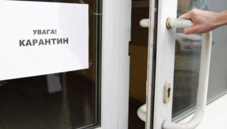 В Тернополе с понедельника могут ввести усиленный карантин — мэр