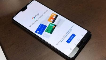 Google Pay потеряет важную функцию