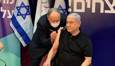 Все взрослые израильтяне получат прививки от COVID-19 к апрелю — Нетаньяху