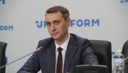За время кампании по вакцинации Украина получила почти 12 миллионов доз - Ляшко