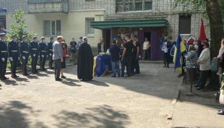 В Кременчуге попрощались с погибшим в феврале бойцом ООС