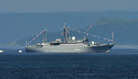 Вблизи Гавайев заметили разведывательный корабль РФ