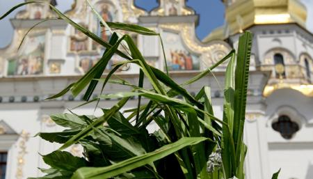 Сегодня православные и греко-католики празднуют День святой Троицы