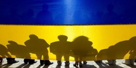 Госстат подсчитал население Украины