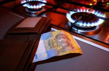 Реально ли снизить цену на газ для украинских потребителей: эксперты объяснили