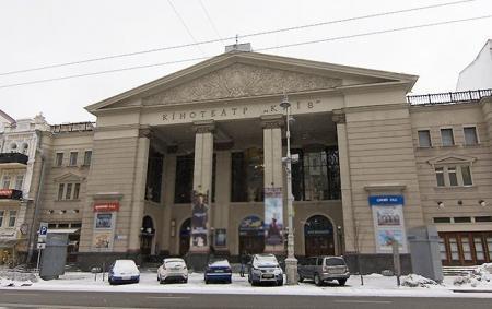 Кинотеатру «Киев» отказали в продлении аренды