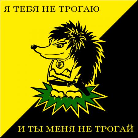Кто кого эффективнее или Почему еще не наступило «либертарианство в отдельно взятой стране»?