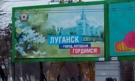Промывка мозгов: чему учат детей в оккупированном Луганске