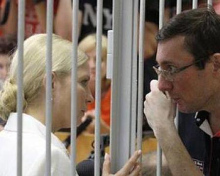 Угода з ЄС примусить звільнити Тимошенко та Луценко