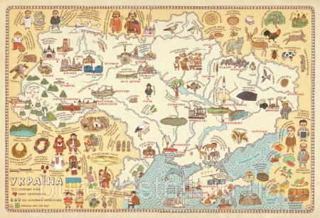 Заложники географии и истории: Украина – страна восточной Европы со всеми вытекающими